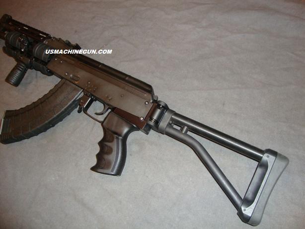 US Machinegun: * AR Stock Adapter for AK-47 Draco/Mini/Micro Draco